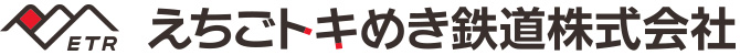 https://www.echigo-tokimeki.co.jp/img/img-title.jpg